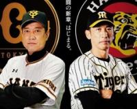 【巨人】台風で広島から脱出出来ず、明日帰京して即日ナイター阪神戦www