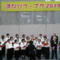 令和音楽祭(3団体の動画・・ 他の団の写真)