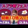 【悲報】 マスコミ 「本田翼は真のゲームファン、宮脇咲良はビジネス」wwwwwwwww