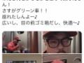 【悲報】 安田大サーカスクロちゃん、新幹線でのマナーが悪いwwwww(画像あり)