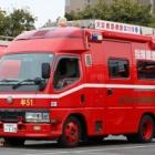 『知多中部消防本部 指揮調査車』の画像