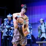 『【乃木坂46】ジャニオタから感謝される樋口日奈、伊藤純奈の様子がこちら・・・』の画像