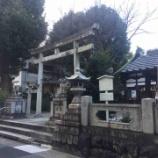 『【愛知】三輪神社の御朱印』の画像