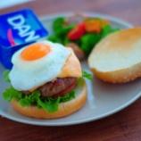 『埼玉県民の日のハンバーガーブランチ』の画像