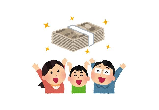【悲報】1日6万円支給される中小飲食店さん「コロナがずっと続いてほしい」 ゲーセン救ってやれよ…