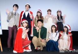 【元乃木坂46】西野七瀬、サンタ帽子姿が可愛過ぎるッ・・・!!!