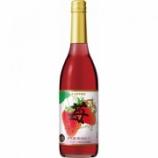 『【新商品】「苺のワインスパークリング」』の画像