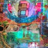 『12月9日 クロノス』の画像