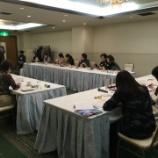 『理事会開催』の画像