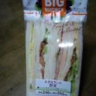 『サンドイッチが・・・』の画像