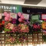 『156年の歴史を誇る「辻利茶舗」、香港第一号店『TSUJIRI』がオープン!』の画像