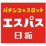 『7/7 エスパス渋谷スロット館 全台差枚』の画像