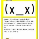 トロの日記@自作カードゲーム