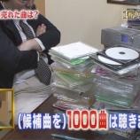 『【乃木坂46】乃木坂の曲って『作詞』『作曲』どっちが先なのかな??』の画像