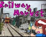 タイのメークロン市場に行ってきた
