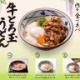丸亀製麺「肉を食べネバ。牛とろ玉うどん(並・690円)」