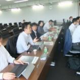 『立川市のICT化の取り組み-効率化は数字ではないということも-』の画像