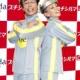 【悲報】研ナオコ、志村けん追悼番組にクレーム