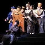 『せたがやパブリックシアターこんにゃく座 林光作曲オペラ「森は生きている」吉川和夫オーケストレーション版始まる』の画像