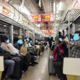 『【小ネタ】ジャンカラの広告ジャック再び!今度は赤電の列車内を広告ジャックしてた - 2017年GW頃』の画像