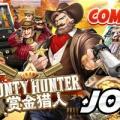 Joker USA - Online Slots & Fish Table Games