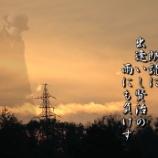 『賢治のうた』の画像