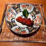 『赤坂 鳥結』の画像