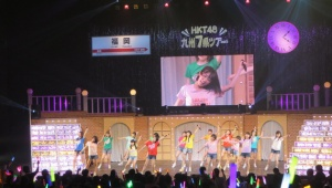 『HKT48全国ツアー』開催決定!!