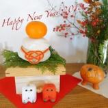 『新年のご挨拶と今後のブログのはなし』の画像