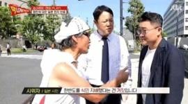 【嫌韓】日本人「日本は韓国に鉄道やダム、発電所、病院、学校、工場など作った」→韓国メディア、反論できず「こんな誤った考えを持つ者が本当に多い」と捨て台詞残して逃亡