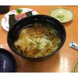 『【日本経済破綻】円安と消費税8%の増税で、回転寿司はどうなるのか?スシローで昼ご飯を食ってきた。【スタグフレーション】』の画像