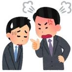 【衝撃】バナナマン設楽さん、世の中の「叱る上司」を一刀両断してしまうwwwwwwww