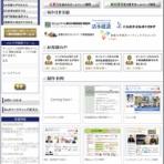企業のWeb担当者向け技術ブログ