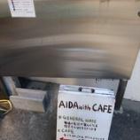 『神戸海岸通の雑貨カフェ~【AIDA with CAFE】神戸』の画像