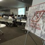 『シビックテックの概要と実践事例「CTF@東海」【鈴木まなみ】』の画像