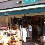 『戸田市の市役所交差点でナイトバザール&アジアンカフェ開催中』の画像