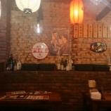 『【中山】時代1931 気分は完全に日本!焼きおにぎりもある居酒屋』の画像