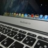 『【週次レビュー 7/14~7/20】Macbook Airと本に費やした1週間』の画像
