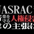 300再生を超えて思う事(作業日報 08/20)