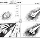 『Kuma-san's CFS Diary【My Path】by Yurari | ゆらりさん作・くまさんのCFSつれづれ日記【道】{#11}』の画像