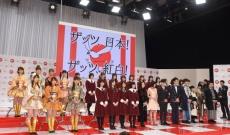 乃木坂46桜井玲香が紅白司会の綾瀬はるかのモノマネを披露wwwww