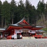 『台風後、初めて金櫻神社へ参拝してきました』の画像