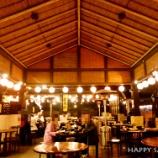 『宮古島旅行2017春:南風屋台村でディナー』の画像