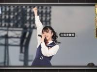 【乃木坂46】久保史緒里、完全に仕上がる!!!(画像あり)