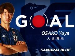 【 速報動画 】日本代表が先制!大迫勇也が半端ないゴール!1-0!