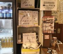 『真野ちゃん今、沖縄に新婚旅行中wwwwwwwwwwwwwwwwwww』の画像