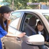 『【乃木坂46】プライベートで車を運転しているメンバー・・・』の画像