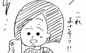 """外国人は""""クレカ""""が作れない!?"""