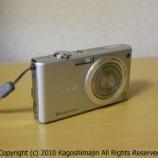 『Panasonic LUMIX FX37』の画像