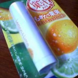 『開運リップ☆』の画像